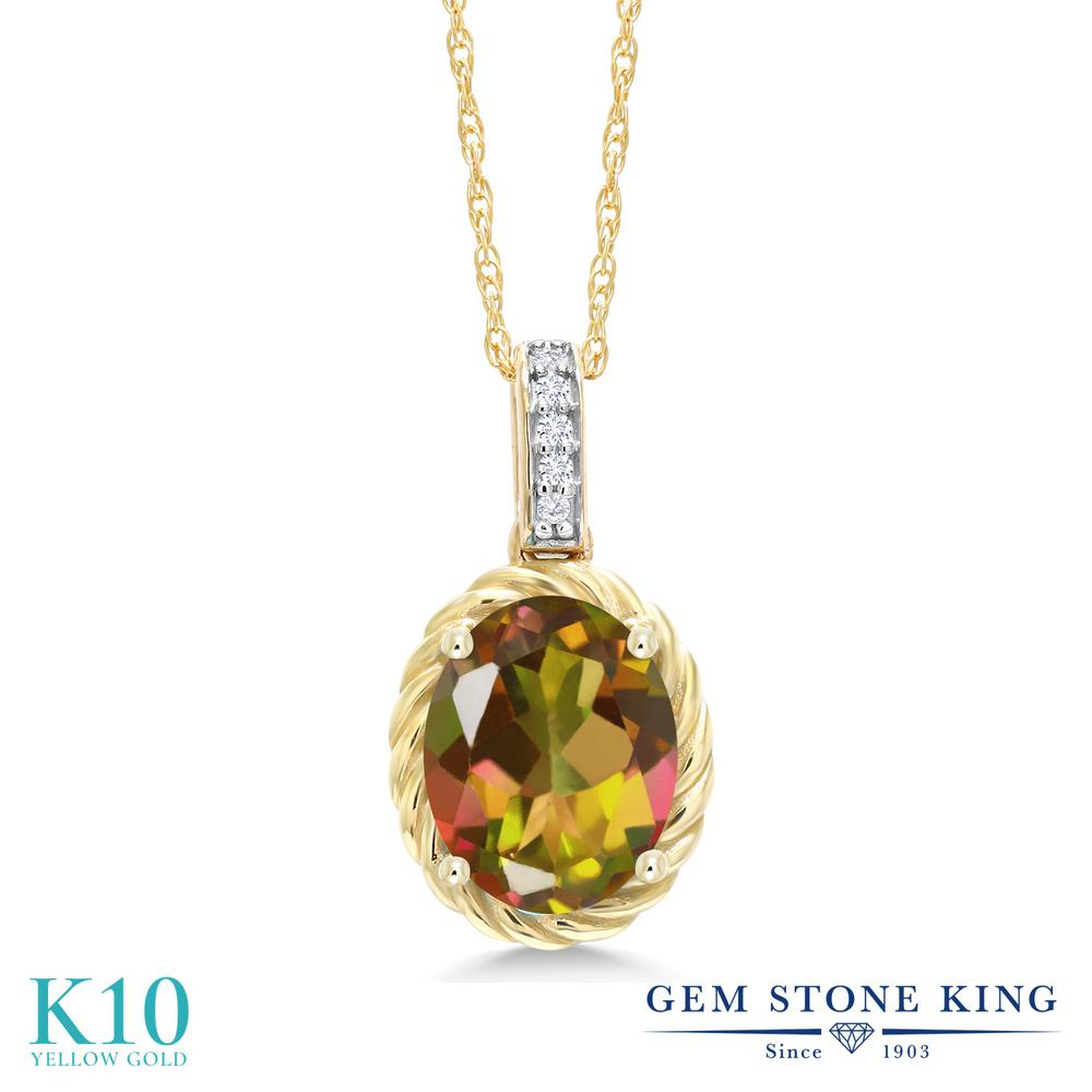 Gem Stone King 1.84カラット 天然石 ミスティックトパーズ (マンゴーオレンジ) 天然 ダイヤモンド 10金 イエローゴールド(K10) ネックレス ペンダント レディース 大粒 天然石 金属アレルギー対応 誕生日プレゼント