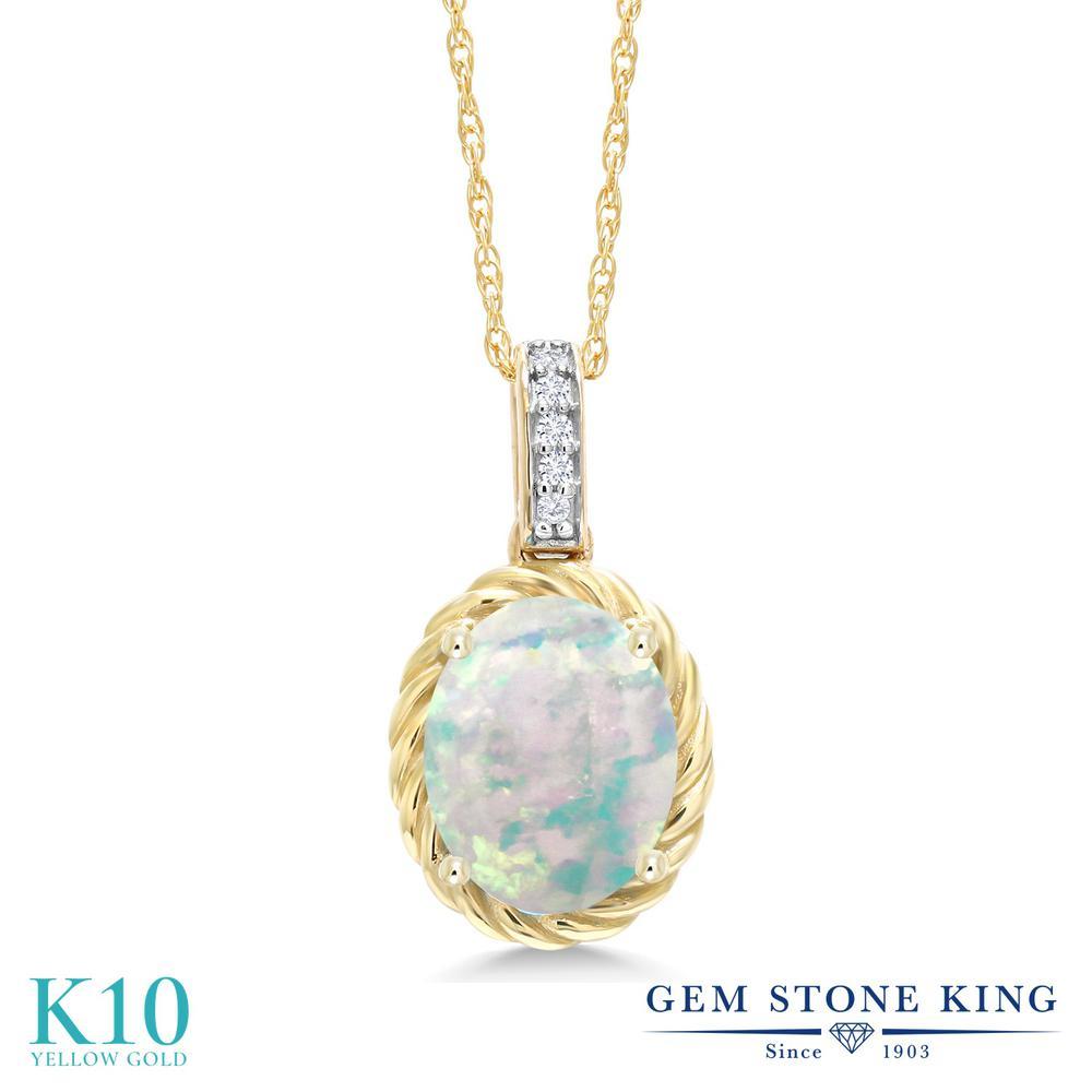 Gem Stone King 0.64カラット シミュレイテッド ホワイトオパール 天然 ダイヤモンド 10金 イエローゴールド(K10) ネックレス ペンダント レディース 10月 誕生石 金属アレルギー対応 誕生日プレゼント