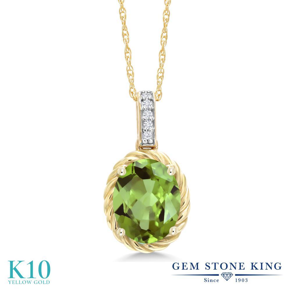 Gem Stone King 1.84カラット 天然石 ペリドット 天然 ダイヤモンド 10金 イエローゴールド(K10) ネックレス ペンダント レディース 大粒 天然石 8月 誕生石 金属アレルギー対応 誕生日プレゼント