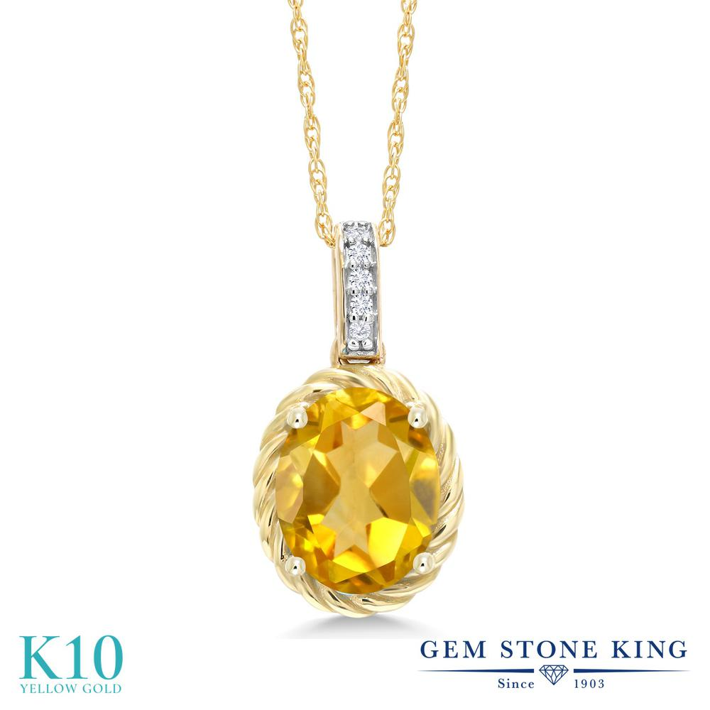 Gem Stone King 1.54カラット 天然 シトリン 天然 ダイヤモンド 10金 イエローゴールド(K10) ネックレス ペンダント レディース 大粒 天然石 11月 誕生石 金属アレルギー対応 誕生日プレゼント