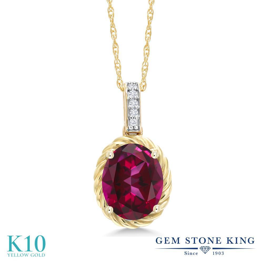 Gem Stone King 2.04カラット 天然石 レッドトパーズ (スワロフスキー 天然石シリーズ) 天然 ダイヤモンド 10金 イエローゴールド(K10) ネックレス ペンダント レディース 大粒 天然石 金属アレルギー対応 誕生日プレゼント