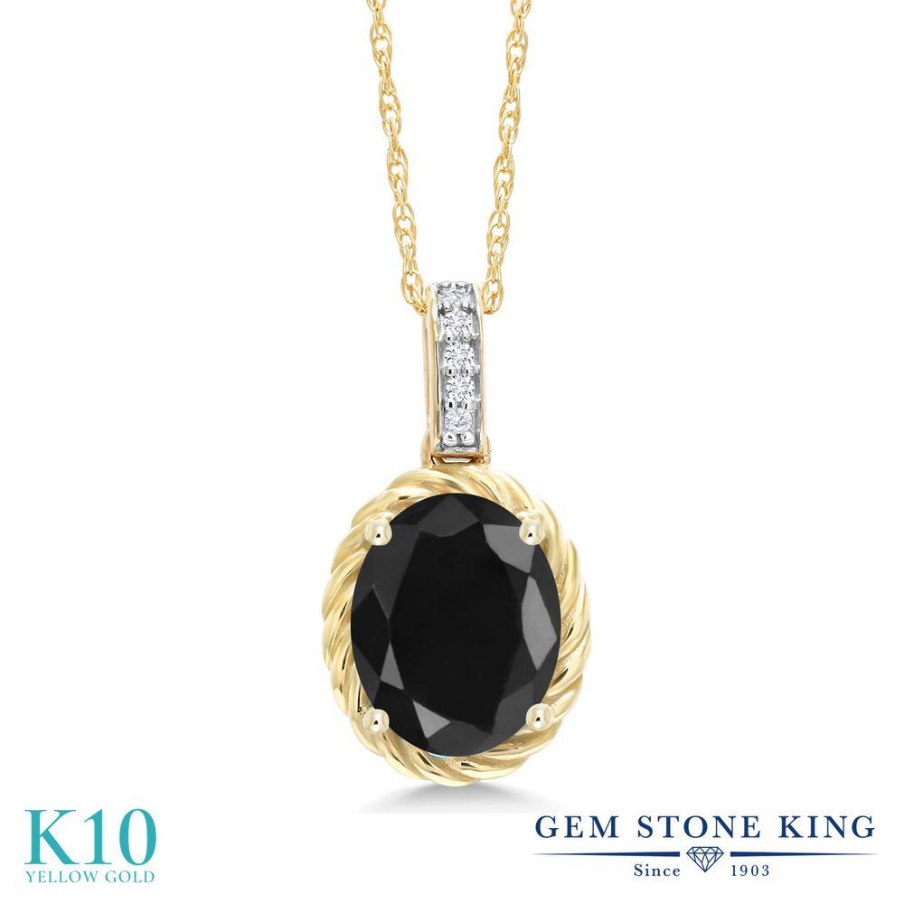 Gem Stone King 2.58カラット 天然 ブラックサファイア 天然 ダイヤモンド 10金 イエローゴールド(K10) ネックレス ペンダント レディース 大粒 天然石 9月 誕生石 金属アレルギー対応 誕生日プレゼント