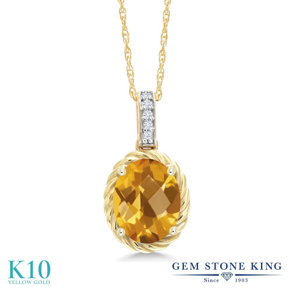 Gem Stone King 1.34カラット 天然 シトリン 天然 ダイヤモンド 10金 イエローゴールド(K10) ネックレス ペンダント レディース 大粒 天然石 11月 誕生石 金属アレルギー対応 誕生日プレゼント
