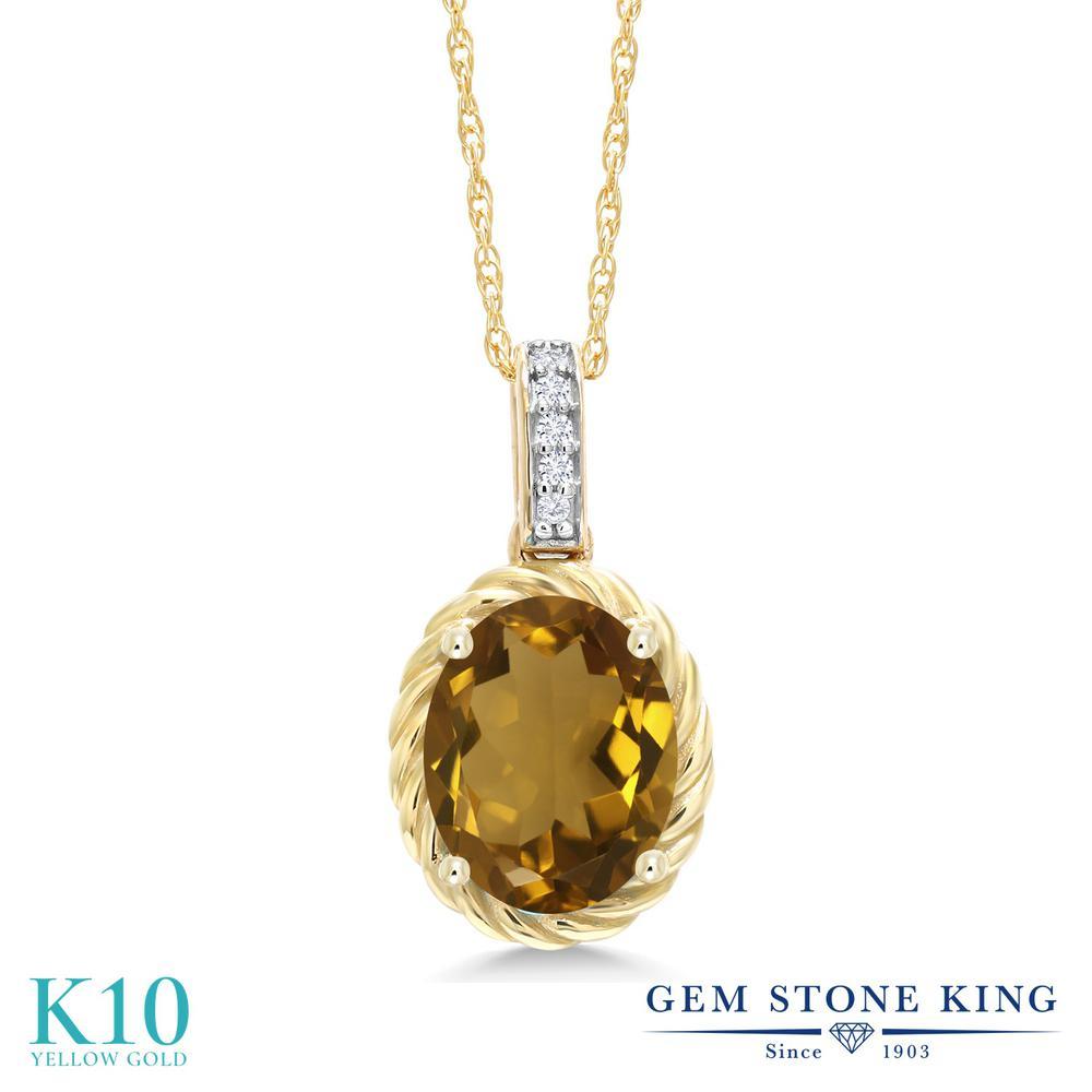 Gem Stone King 1.44カラット 天然石 ウィスキークォーツ 天然 ダイヤモンド 10金 イエローゴールド(K10) ネックレス ペンダント レディース 大粒 天然石 金属アレルギー対応 誕生日プレゼント