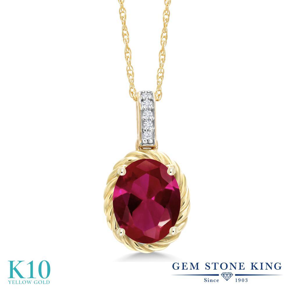 Gem Stone King 2.04カラット 合成ルビー 天然 ダイヤモンド 10金 イエローゴールド(K10) ネックレス ペンダント レディース 大粒 金属アレルギー対応 誕生日プレゼント