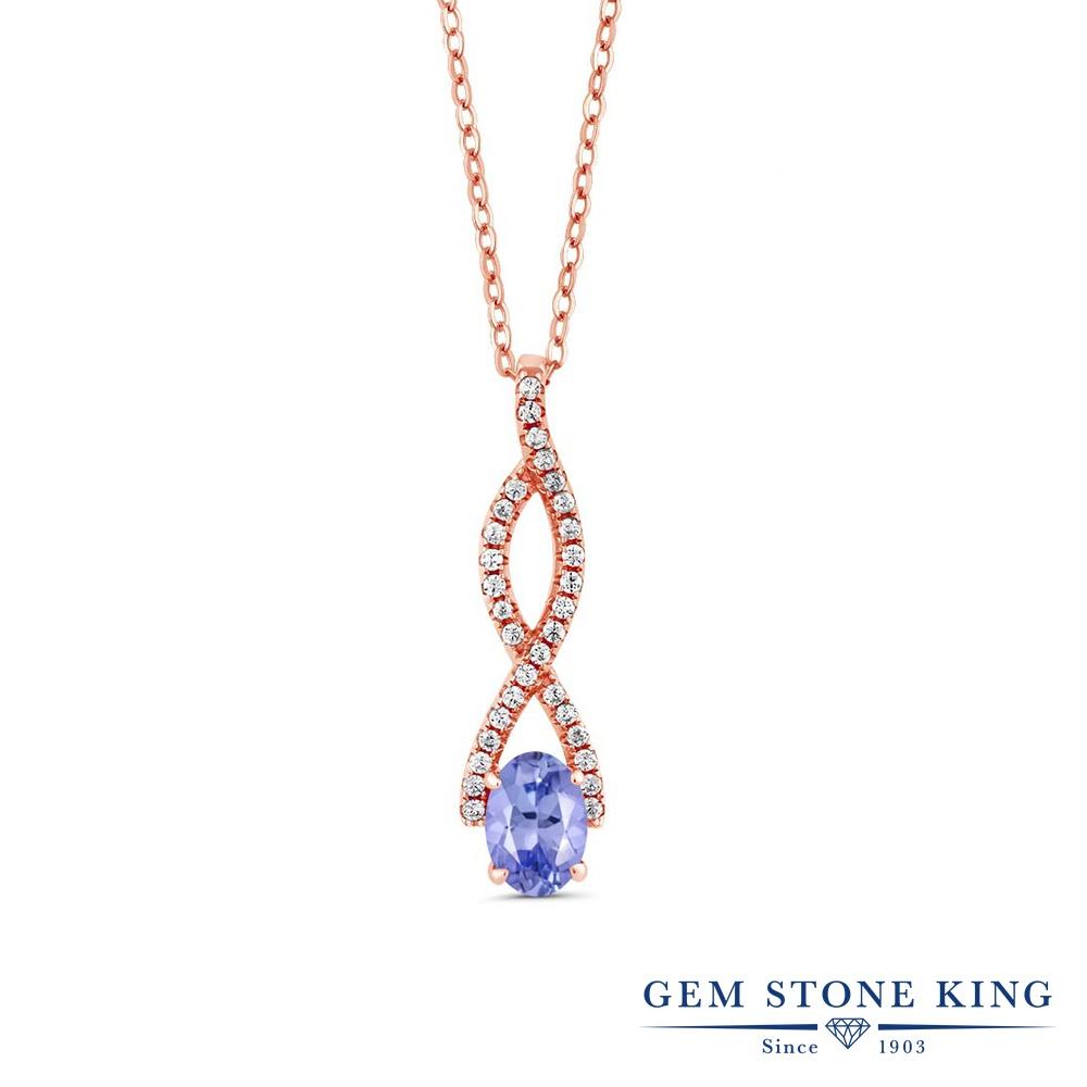 Gem Stone King 1.13カラット シルバー925 ピンクゴールドコーティング ネックレス ペンダント レディース 華奢 細身 天然石 金属アレルギー対応 誕生日プレゼント