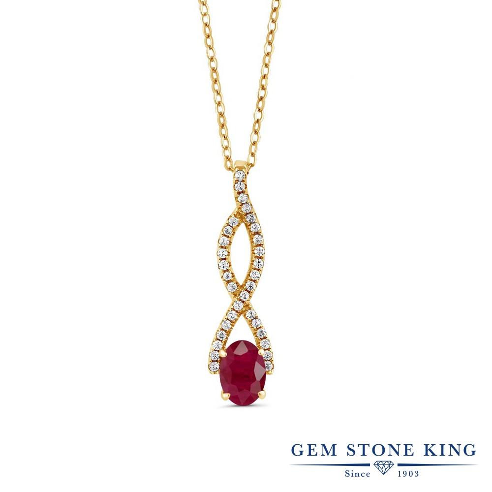 Gem Stone King 1.4カラット 天然 ルビー シルバー925 イエローゴールドコーティング ネックレス ペンダント レディース 大粒 天然石 7月 誕生石 金属アレルギー対応 誕生日プレゼント
