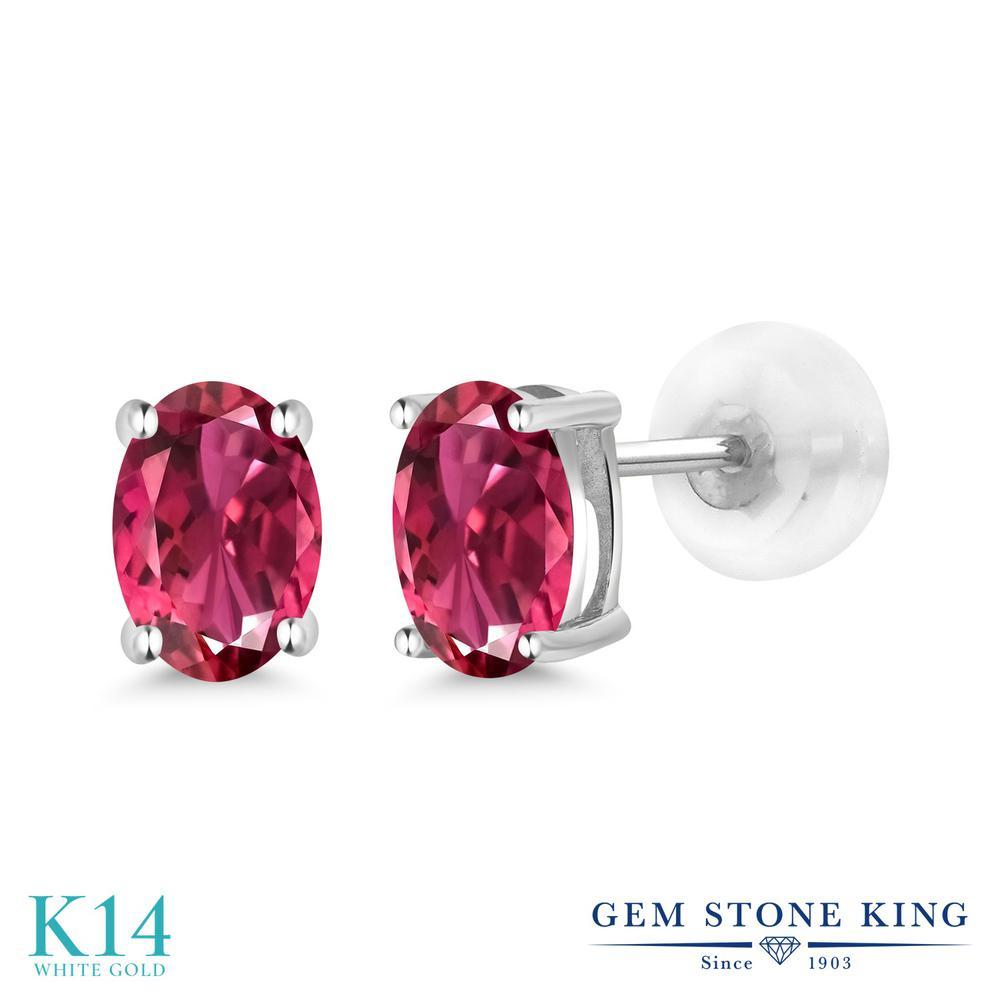 Gem Stone King 0.76カラット AAAグレード 天然 ピンクトルマリン 14金 ホワイトゴールド(K14) ピアス レディース 小粒 シンプル スタッド 天然石 金属アレルギー対応 誕生日プレゼント