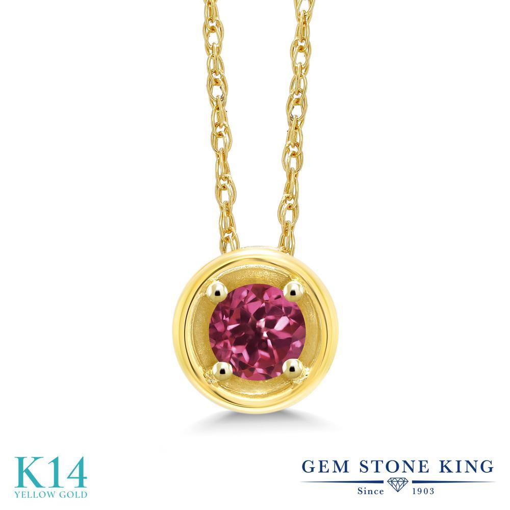 Gem Stone King 0.15カラット 天然 ピンクトルマリン 14金 イエローゴールド(K14) ネックレス ペンダント レディース 小粒 一粒 シンプル 天然石 10月 誕生石 金属アレルギー対応 誕生日プレゼント