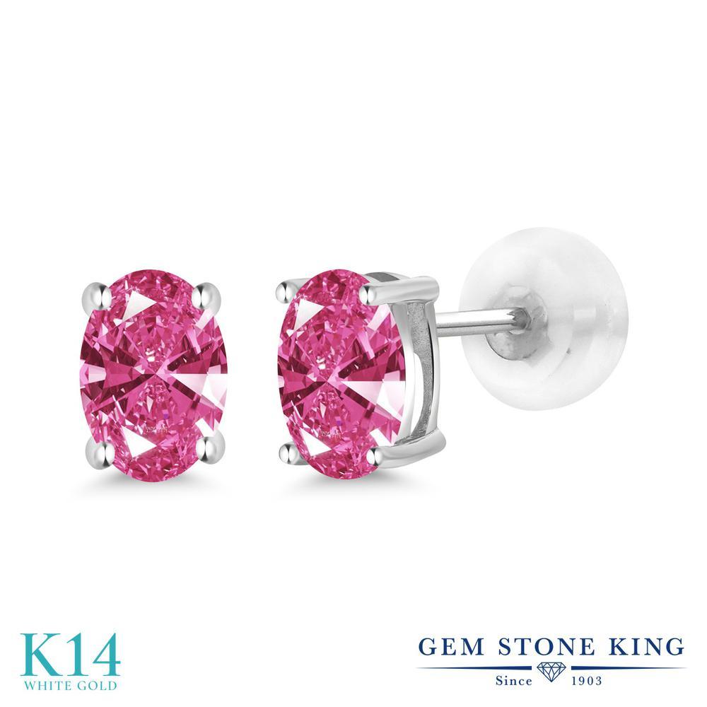 Gem Stone King スワロフスキージルコニア (ピンク) 14金 ホワイトゴールド(K14) ピアス レディース CZ 小粒 シンプル スタッド 金属アレルギー対応 誕生日プレゼント