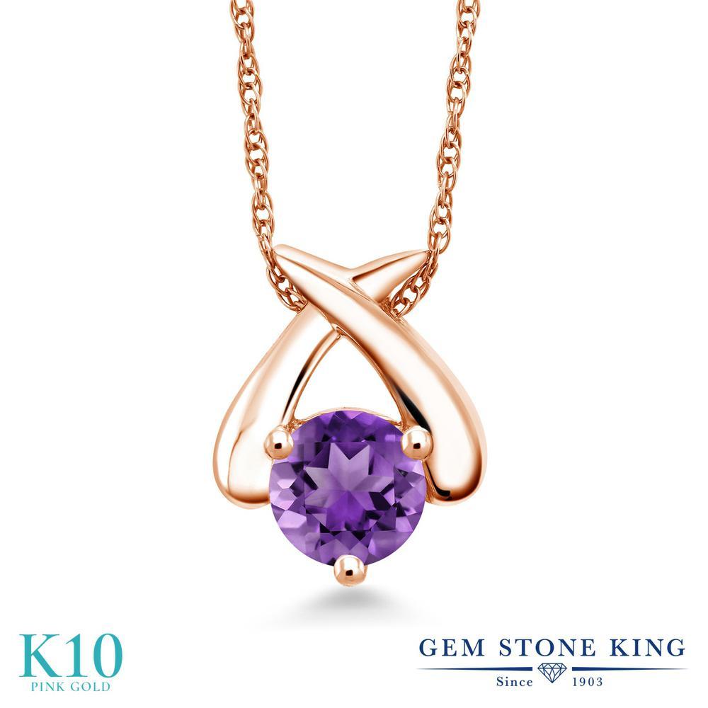 Gem Stone King ジルコニア (パープル) 10金 ピンクゴールド(K10) ネックレス ペンダント レディース CZ 大粒 一粒 シンプル 金属アレルギー対応 誕生日プレゼント