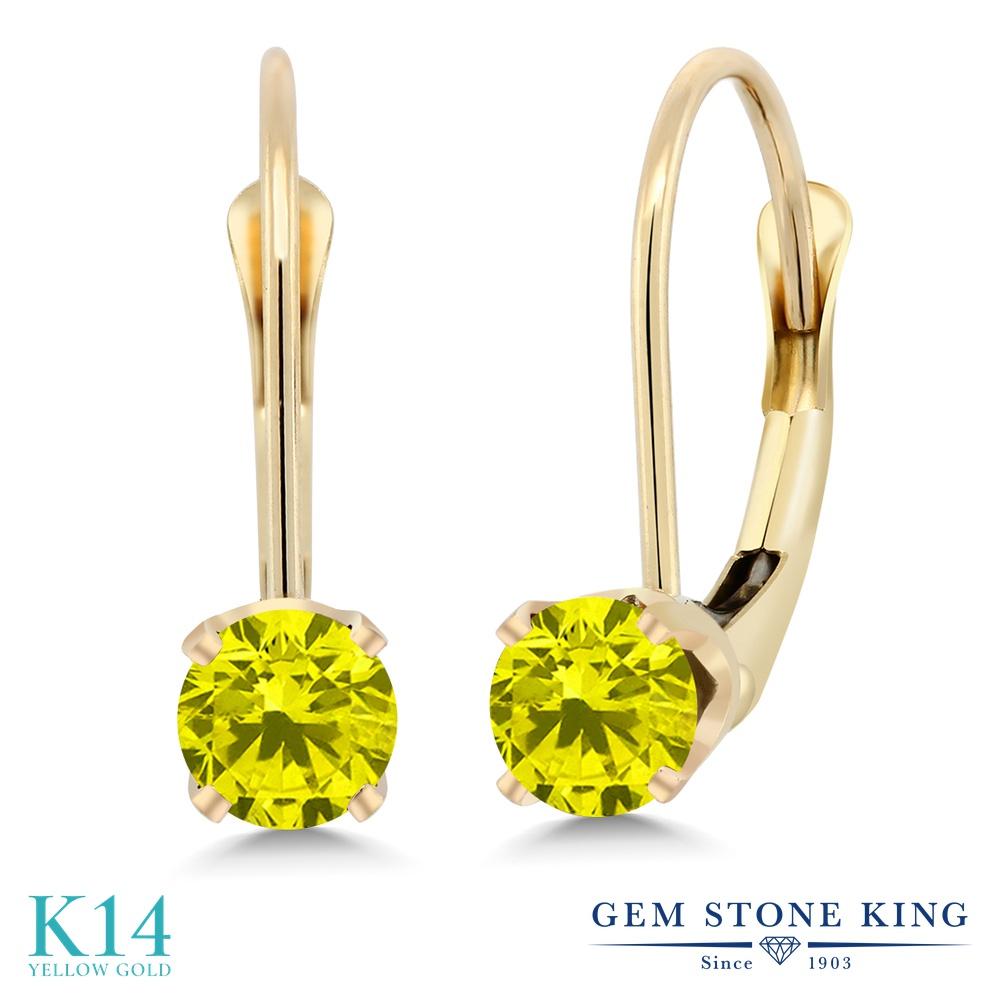 0.54カラット 天然 イエローダイヤモンド ピアス レディース 14金 イエローゴールド K14 ブランド おしゃれ 一粒 鮮やかな黄色 ダイヤ 小粒 シンプル ぶら下がり レバーバック 天然石 4月 誕生石 金属アレルギー対応