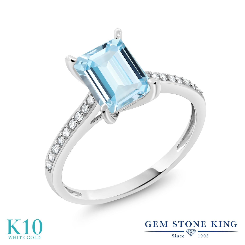 【クーポンで10%OFF】 Gem Stone King 1.53カラット 天然 アクアマリン 天然 ダイヤモンド 10金 ホワイトゴールド(K10) 指輪 リング レディース 大粒 マルチストーン 天然石 3月 誕生石 金属アレルギー対応 誕生日プレゼント