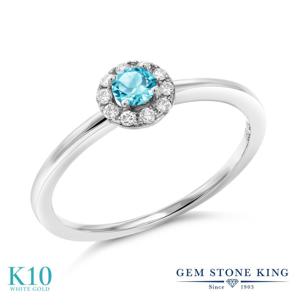 Gem Stone King 0.25カラット 天然 スイスブルートパーズ 合成ダイヤモンド 10金 ホワイトゴールド(K10) 指輪 リング レディース 小粒 天然石 11月 誕生石 金属アレルギー対応 誕生日プレゼント