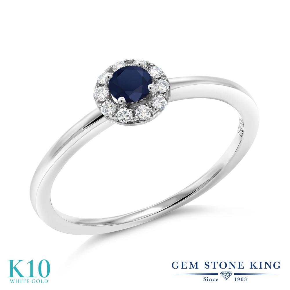 Gem Stone King 0.3カラット 天然 サファイア 合成ダイヤモンド 10金 ホワイトゴールド(K10) 指輪 リング レディース 小粒 天然石 9月 誕生石 金属アレルギー対応 誕生日プレゼント
