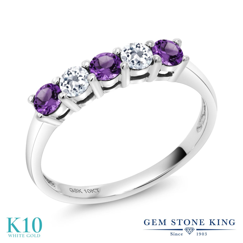 Gem Stone King 0.58カラット 天然 アメジスト 天然 トパーズ (無色透明) 10金 ホワイトゴールド(K10) 指輪 リング レディース 小粒 バンド 天然石 2月 誕生石 金属アレルギー対応 誕生日プレゼント