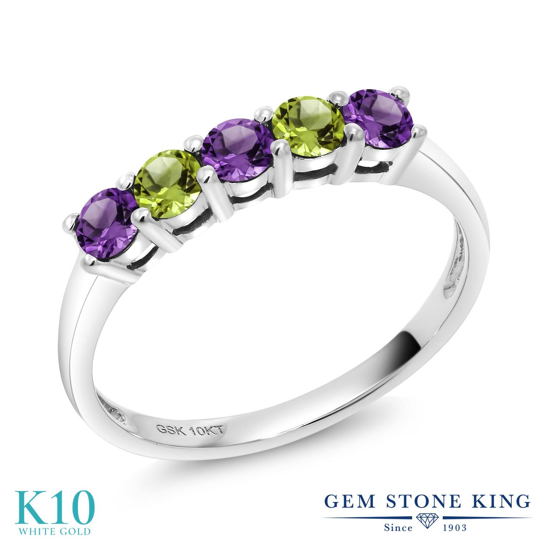 Gem Stone King 0.54カラット 天然 アメジスト 天然石 ペリドット 10金 ホワイトゴールド(K10) 指輪 リング レディース 小粒 バンド 天然石 2月 誕生石 金属アレルギー対応 誕生日プレゼント