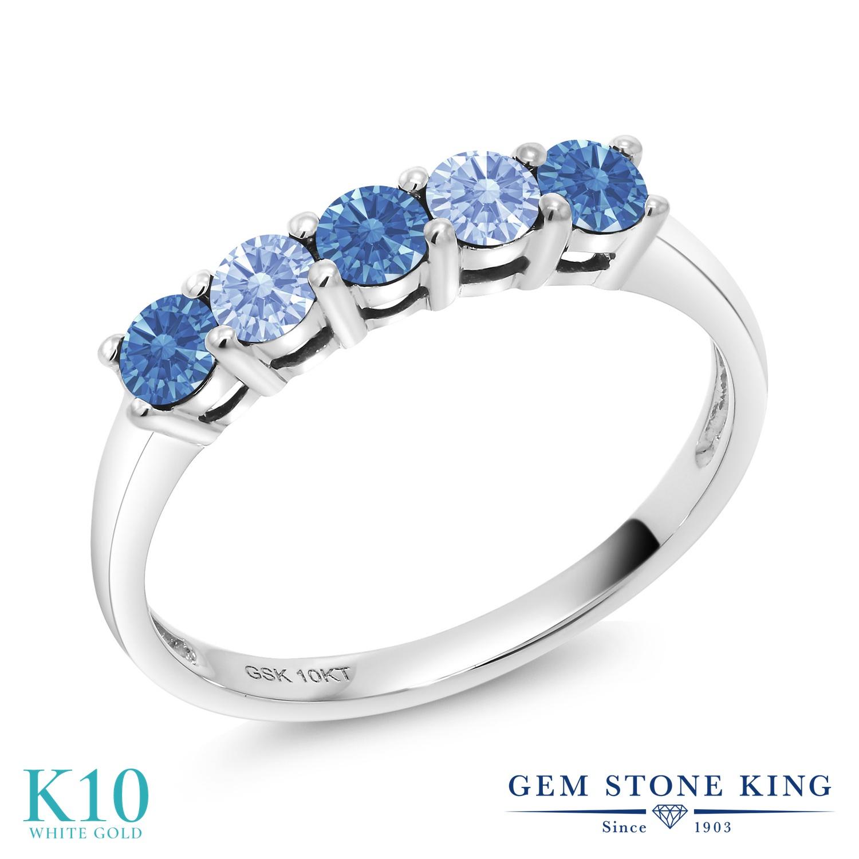 Gem Stone King 0.55カラット スワロフスキージルコニア (ファンシーブルー) 10金 ホワイトゴールド(K10) 指輪 リング レディース CZ 小粒 バンド 金属アレルギー対応 誕生日プレゼント
