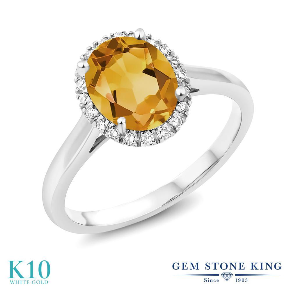 Gem Stone King 1.5カラット 天然 シトリン 10金 ホワイトゴールド(K10) 指輪 リング レディース 大粒 一粒 シンプル ヘイロー 天然石 11月 誕生石 金属アレルギー対応 誕生日プレゼント