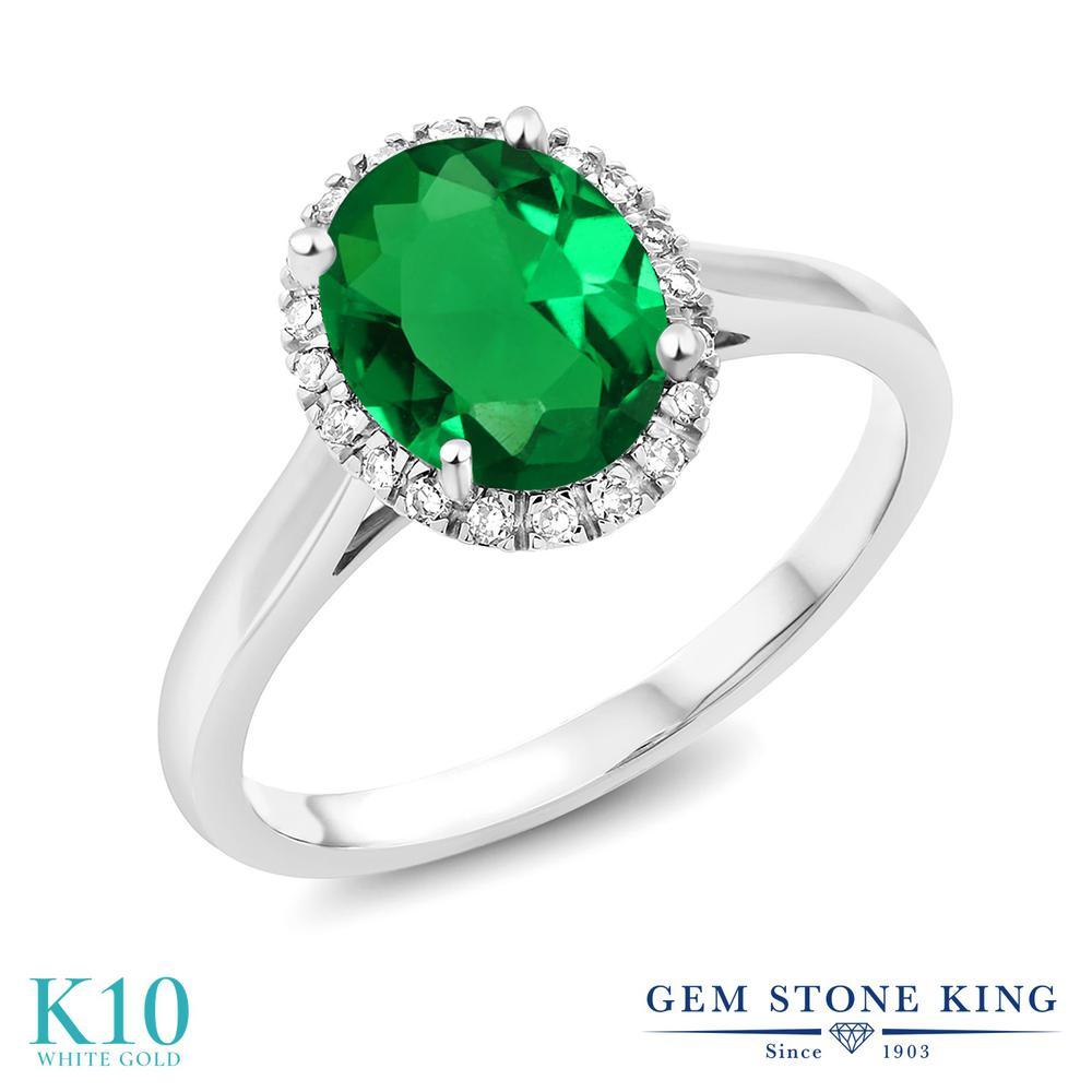 Gem Stone King 1.5カラット ナノエメラルド 10金 ホワイトゴールド(K10) 指輪 リング レディース 大粒 一粒 シンプル ヘイロー 金属アレルギー対応 誕生日プレゼント