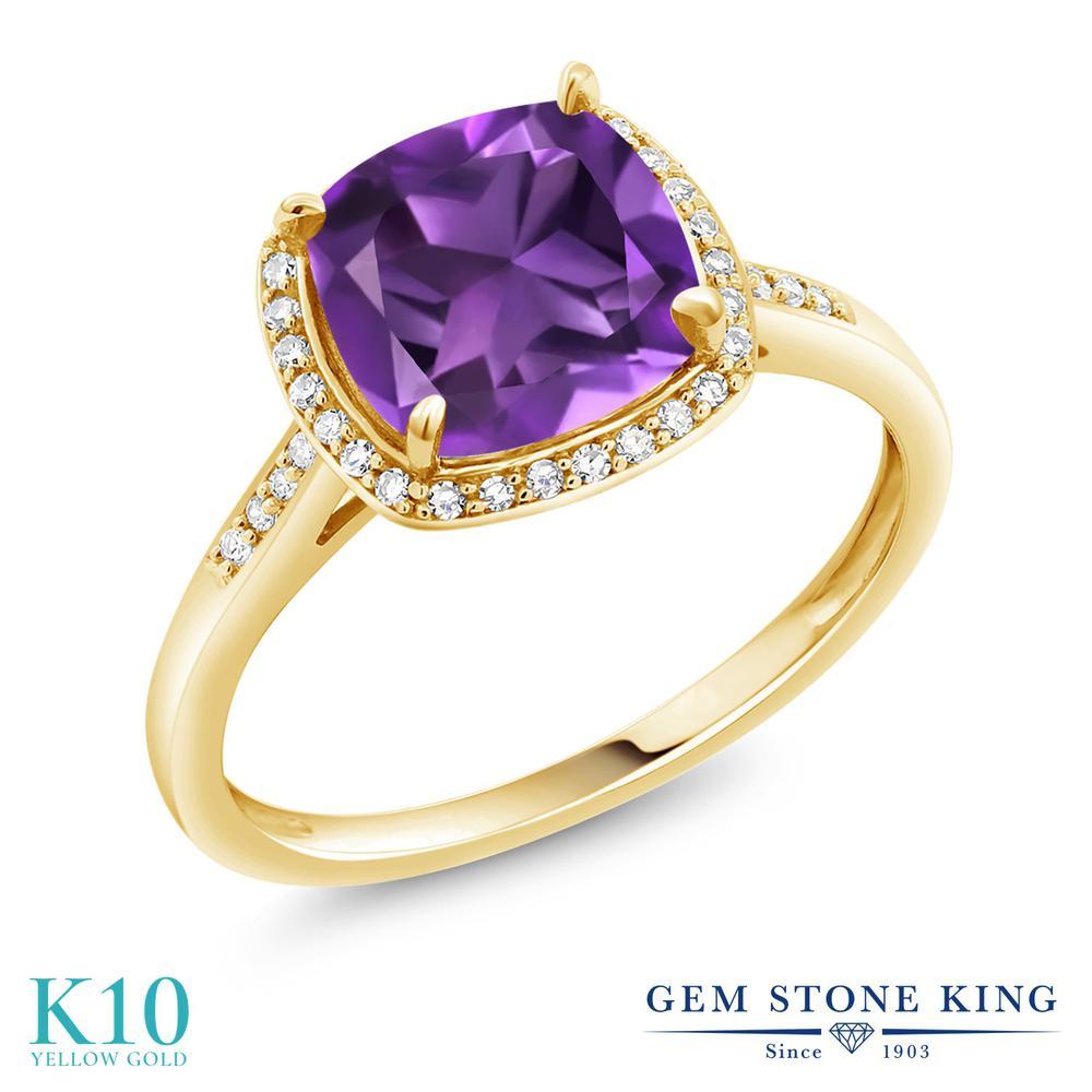 Gem Stone King 2.05カラット 天然 アメジスト 天然 ダイヤモンド 10金 イエローゴールド(K10) 指輪 リング レディース 大粒 ヘイロー 天然石 2月 誕生石 金属アレルギー対応 誕生日プレゼント