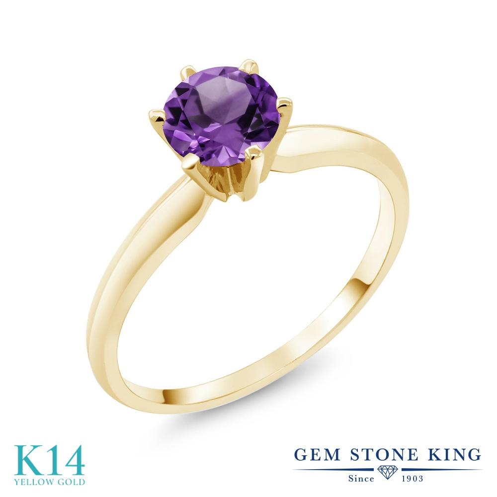 Gem Stone King 0.7カラット 天然 アメジスト 14金 イエローゴールド(K14) 指輪 リング レディース 一粒 シンプル ソリティア 天然石 2月 誕生石 金属アレルギー対応 婚約指輪 エンゲージリング