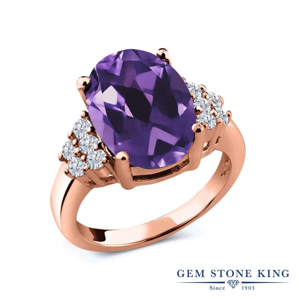 リング レディース 人気 ブランド 女性 プレゼント 4.83カラット 天然 アメジスト 指輪 ダイヤモンド ピンクゴールド 加工 シルバー925 売り出し おしゃれ 天然石 大きめ 誕生日 紫 ホワイトデー AL完売しました 誕生石 彼女 妻 マルチストーン アメシスト 2月 大粒 お返し 大ぶり