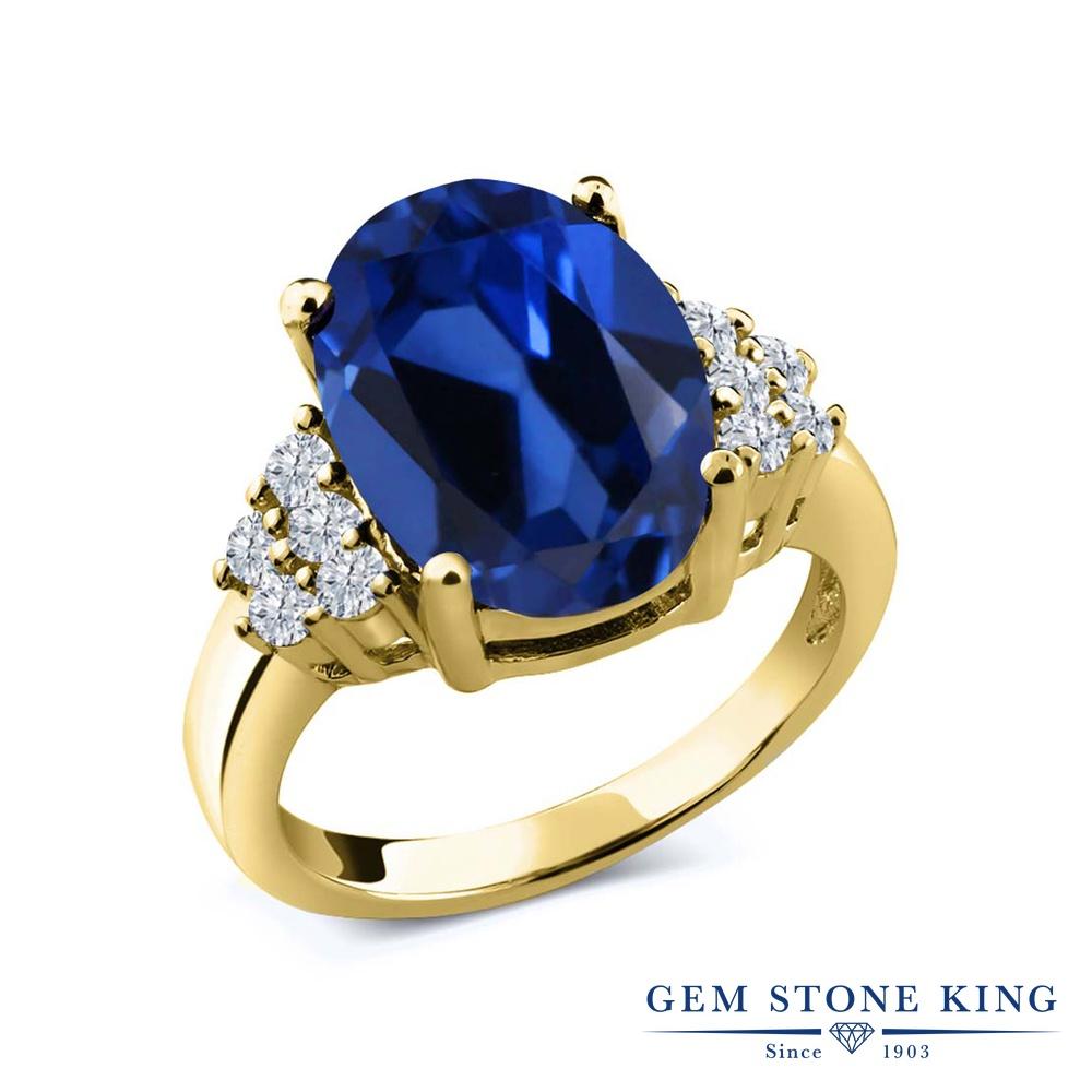 6.33カラット シミュレイテッド サファイア 指輪 レディース リング 天然 ダイヤモンド イエローゴールド 加工 シルバー925 ブランド おしゃれ 青 大粒 大ぶり 大きめ マルチストーン プレゼント 女性 彼女 妻 誕生日