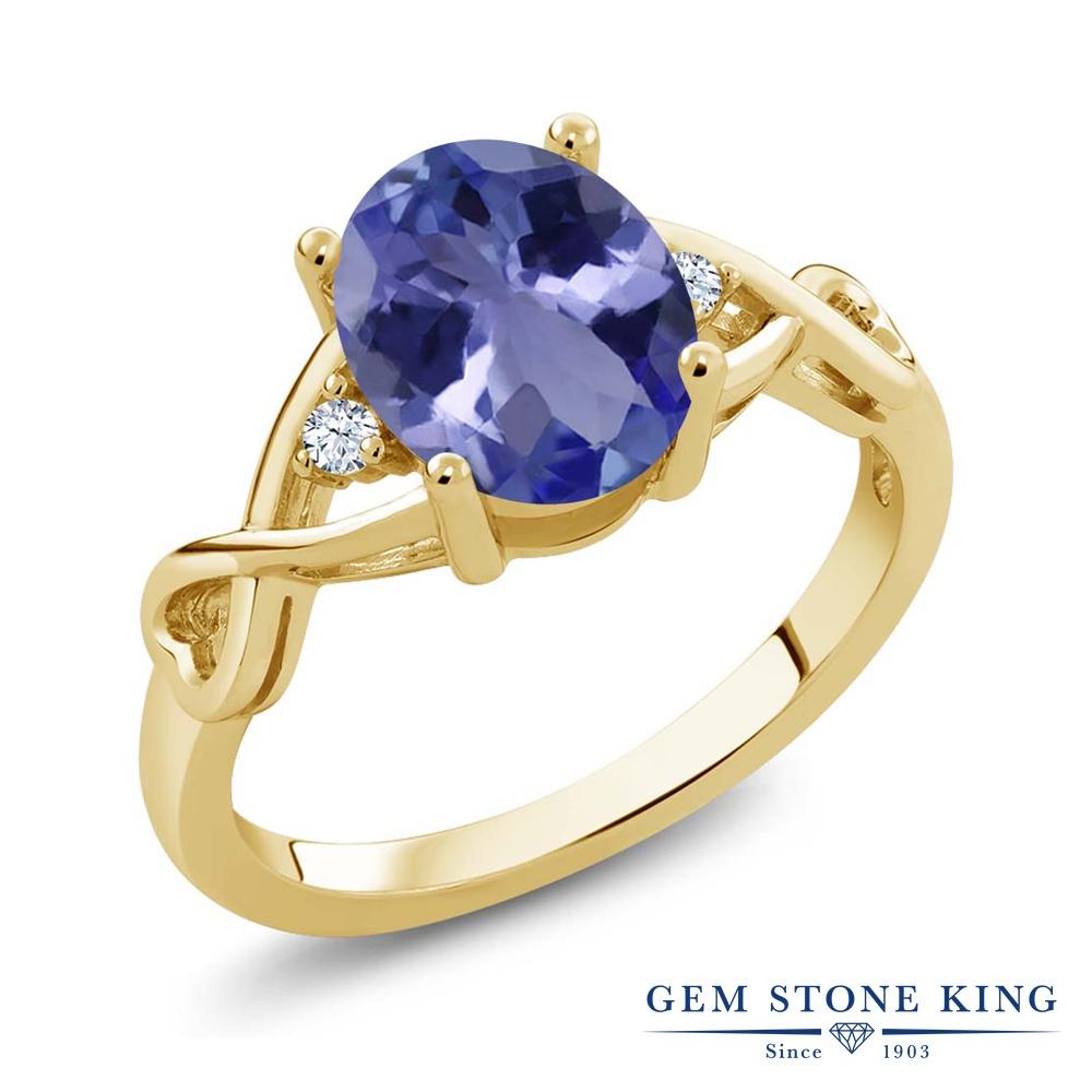 【クーポンで10%OFF】 Gem Stone King 1.79カラット シルバー925 イエローゴールドコーティング 指輪 リング レディース 大粒 シンプル ソリティア 天然石 金属アレルギー対応 誕生日プレゼント