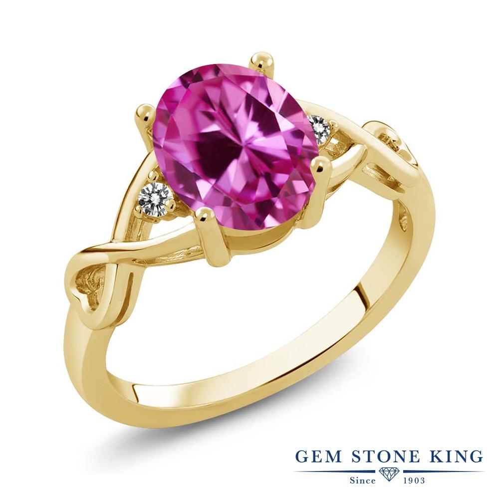 2.46カラット 合成ピンクサファイア 天然 ダイヤモンド 指輪 リング レディース シルバー925 イエローゴールド 加工 大粒 シンプル ソリティア 金属アレルギー対応