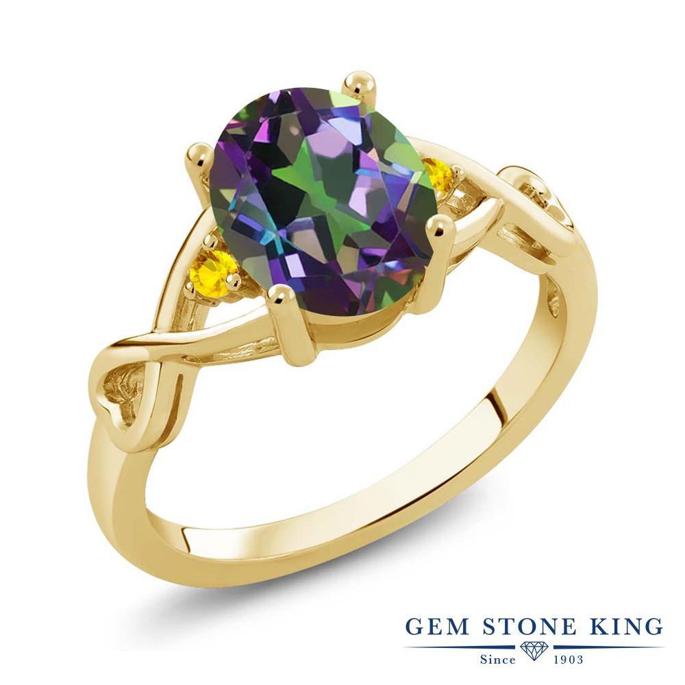 Gem Stone King 1.87カラット 天然石 ミスティックトパーズ(グリーン) サファイア(イエロー) シルバー 925 イエローゴールドコーティング 指輪 リング レディース 大粒 シンプル ソリティア 天然石 金属アレルギー対応 誕生日プレゼント