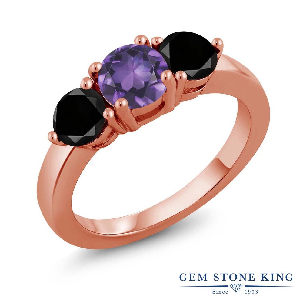 1.85カラット 天然 アメジスト 指輪 レディース リング ブラックダイヤモンド ピンクゴールド 加工 シルバー925 ブランド おしゃれ 3連 アメシスト 紫 シンプル スリーストーン 天然石 2月 誕生石 プレゼント 女性 彼女 妻 誕生日