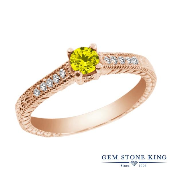 0.34カラット 天然 イエローダイヤモンド 指輪 リング レディース シルバー925 ピンクゴールド 加工 鮮やかな黄色 ダイヤ 小粒 マルチストーン 華奢 細身 天然石 4月 誕生石 婚約指輪 エンゲージリング