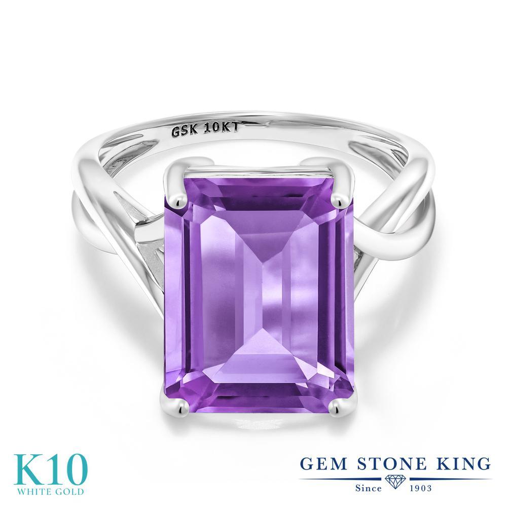 Gem Stone King 7カラット 天然 アメジスト 10金 ホワイトゴールド(K10) 指輪 リング レディース 大粒 一粒 シンプル ソリティア 天然石 2月 誕生石 金属アレルギー対応 誕生日プレゼント