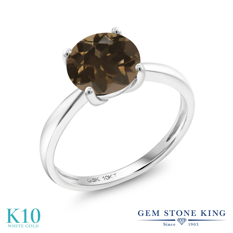 Gem Stone King 1.7カラット 天然 スモーキークォーツ (ブラウン) 10金 ホワイトゴールド(K10) 指輪 リング レディース 大粒 一粒 シンプル ソリティア 天然石 金属アレルギー対応 誕生日プレゼント