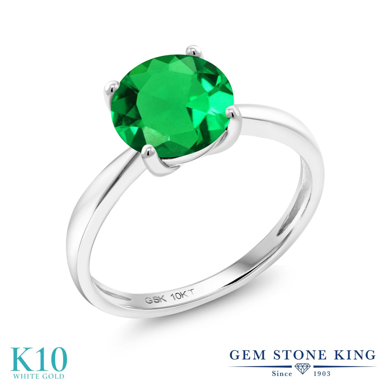 1.65カラット ナノエメラルド 指輪 リング レディース 10金 ホワイトゴールド K10 大粒 一粒 シンプル ソリティア プレゼント 女性 彼女 妻 誕生日