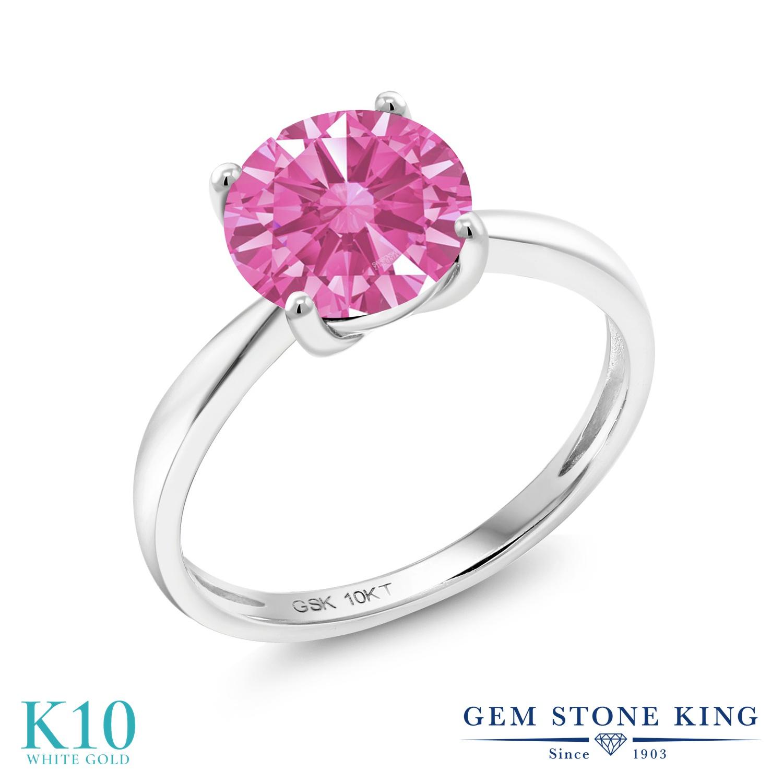 Gem Stone King スワロフスキージルコニア (ピンク) 10金 ホワイトゴールド(K10) 指輪 リング レディース CZ 大粒 一粒 シンプル ソリティア 金属アレルギー対応 誕生日プレゼント