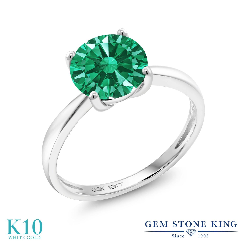 Gem Stone King スワロフスキージルコニア (グリーン) 10金 ホワイトゴールド(K10) 指輪 リング レディース CZ 大粒 一粒 シンプル ソリティア 金属アレルギー対応 誕生日プレゼント