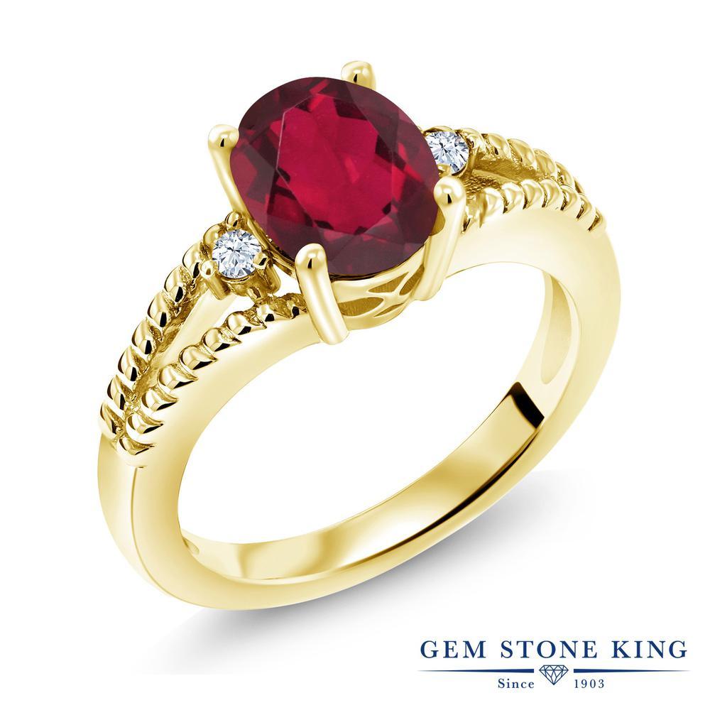 Gem Stone King 1.87カラット 天然ミスティッククォーツ(ルビーレッド) シルバー 925 イエローゴールドコーティング 指輪 リング レディース 大粒 シンプル ソリティア 天然石 金属アレルギー対応 誕生日プレゼント