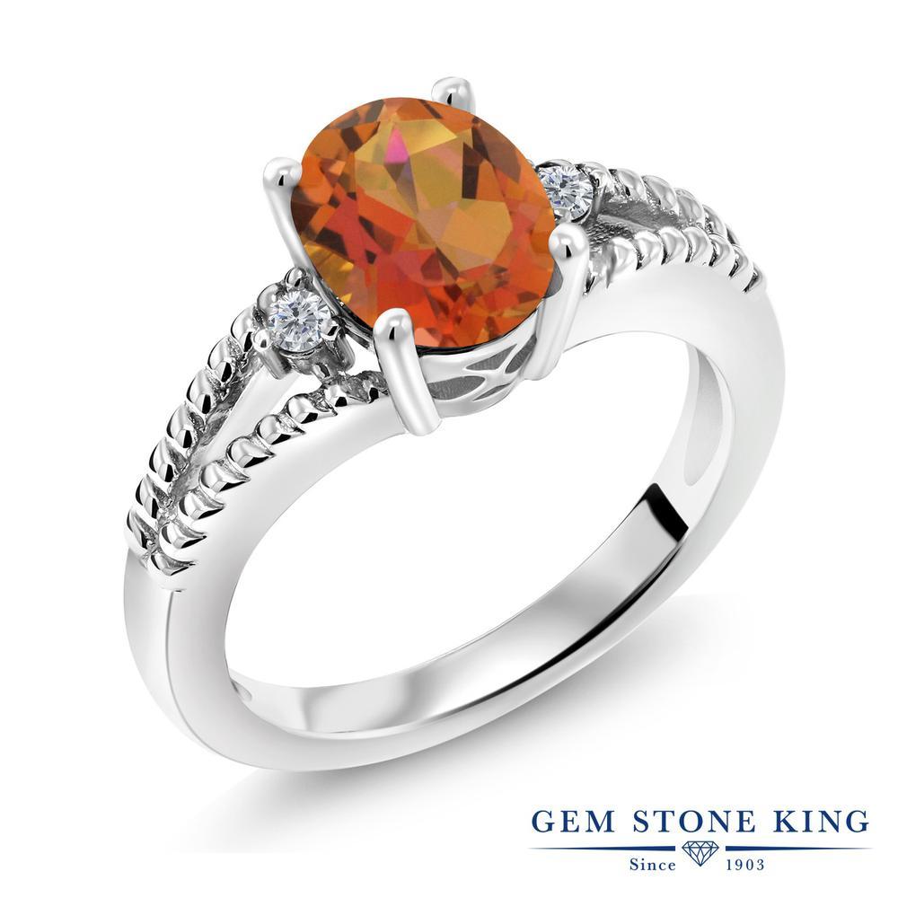1.85カラット 天然 ミスティッククォーツ (トワイライトオレンジ) ダイヤモンド 指輪 リング レディース シルバー925 大粒 シンプル ソリティア 天然石 金属アレルギー対応
