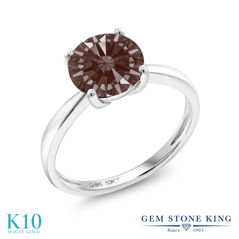 スワロフスキージルコニア (ファンシーブラウン) 指輪 リング レディース 10金 ホワイトゴールド K10 CZ 大粒 一粒 シンプル ソリティア プレゼント 女性 彼女 妻 誕生日