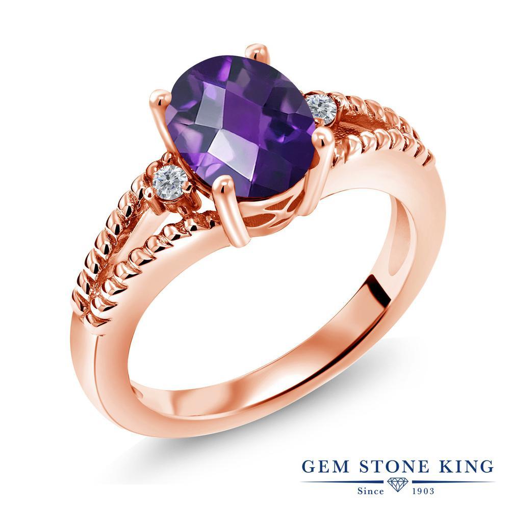 1.55カラット 天然 アメジスト 指輪 レディース リング ダイヤモンド ピンクゴールド 加工 シルバー925 ブランド おしゃれ ミル打ち ダブルライン アメシスト 紫 大粒 シンプル ソリティア 天然石 2月 誕生石 金属アレルギー対応