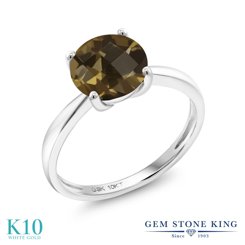 Gem Stone King 1.8カラット 天然 スモーキークォーツ (ブラウン) 10金 ホワイトゴールド(K10) 指輪 リング レディース 大粒 一粒 シンプル ソリティア 天然石 金属アレルギー対応 誕生日プレゼント