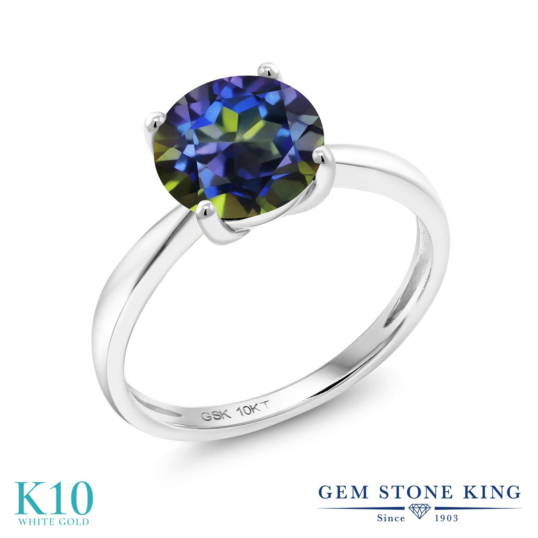 Gem Stone King 2カラット 天然石 ミスティックトパーズ (ブルー) 10金 ホワイトゴールド(K10) 指輪 リング レディース 大粒 一粒 シンプル ソリティア 天然石 金属アレルギー対応 誕生日プレゼント