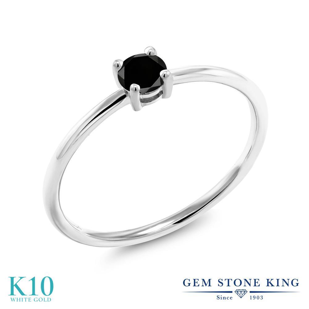Gem Stone King 0.27カラット 天然ブラックダイヤモンド 10金 ホワイトゴールド(K10) 指輪 リング レディース ブラック ダイヤ 小粒 一粒 シンプル ソリティア 華奢 細身 天然石 4月 誕生石 金属アレルギー対応 誕生日プレゼント