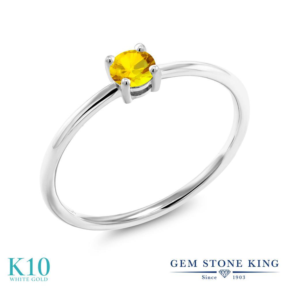 Gem Stone King 0.36カラット 天然 イエローサファイア 10金 ホワイトゴールド(K10) 指輪 リング レディース 小粒 一粒 シンプル ソリティア 華奢 細身 天然石 9月 誕生石 金属アレルギー対応 誕生日プレゼント