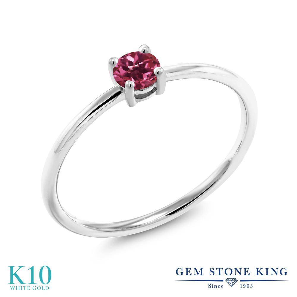 Gem Stone King 0.24カラット 天然 ピンクトルマリン 10金 ホワイトゴールド(K10) 指輪 リング レディース 小粒 一粒 シンプル ソリティア 華奢 細身 天然石 10月 誕生石 金属アレルギー対応 誕生日プレゼント