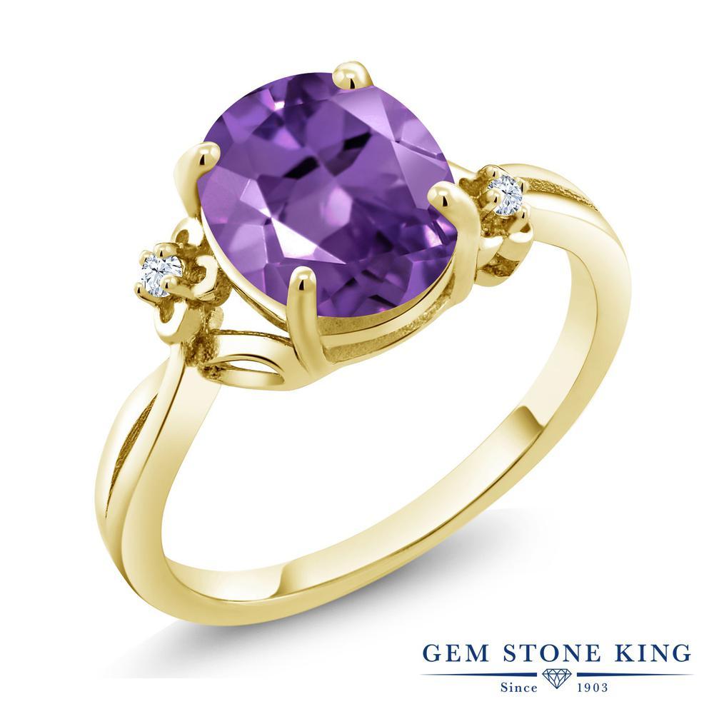 Gem Stone King 2.23カラット 天然 アメジスト 指輪 リング レディース シルバー925 イエローゴールド 加工 アメシスト 大粒 シンプル ソリティア 天然石 2月 誕生石 金属アレルギー対応