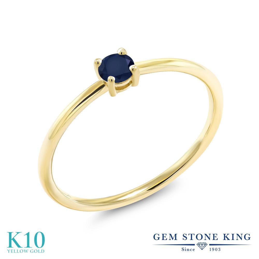 0.24カラット 天然 サファイア 指輪 レディース リング 10金 イエローゴールド K10 ブランド おしゃれ 一粒 青 小粒 華奢 極細 小ぶり 小さめ ソリティア 細身 天然石 9月 誕生石 婚約指輪 エンゲージリング