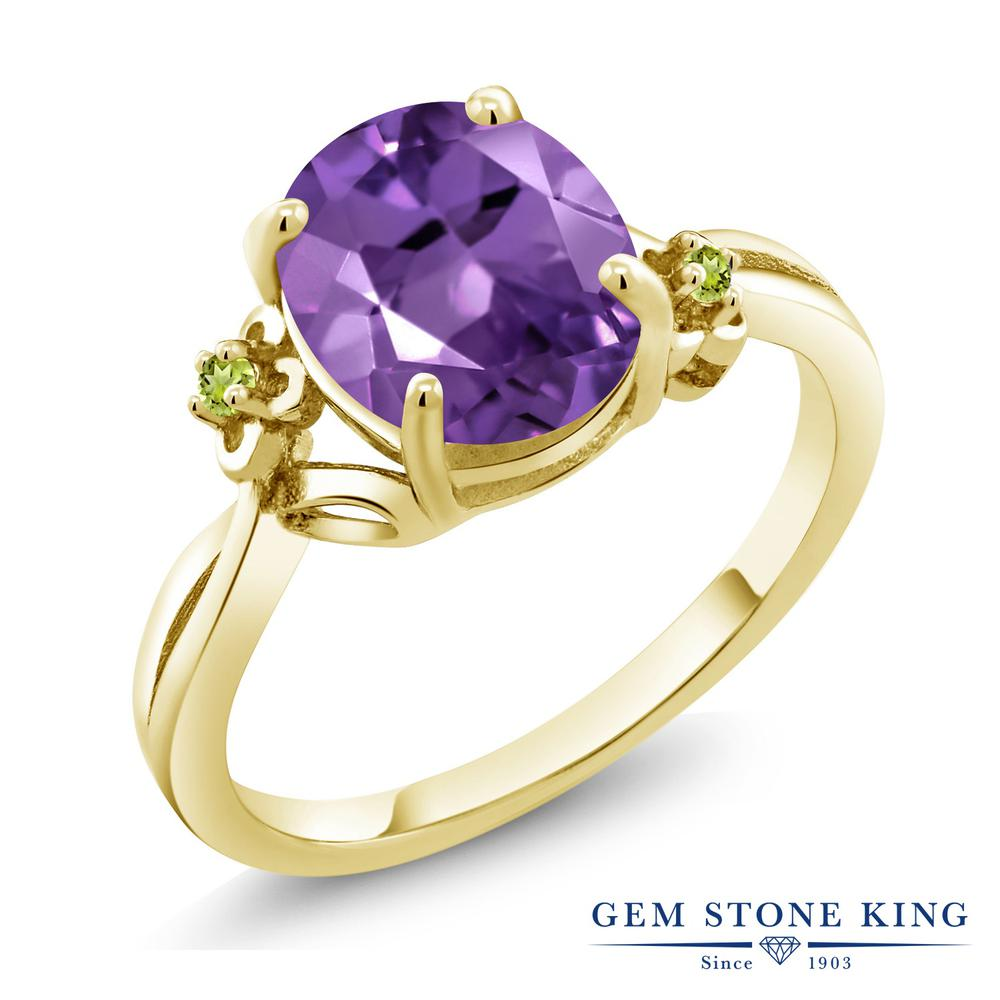 Gem Stone King 2.24カラット 天然 アメジスト シミュレイテッド ペリドット 指輪 リング レディース シルバー925 イエローゴールド 加工 アメシスト 大粒 シンプル ソリティア 天然石 2月 誕生石 金属アレルギー対応